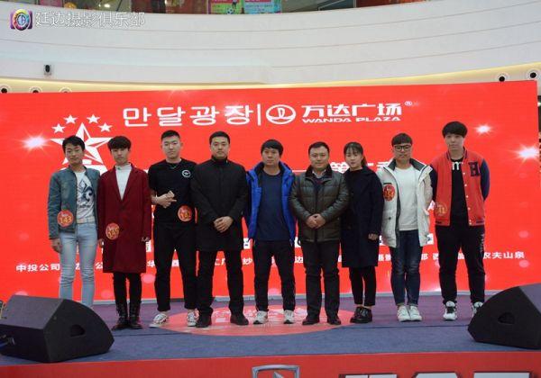 2017中国新歌声全国城市海选延边赛区3月12日比赛