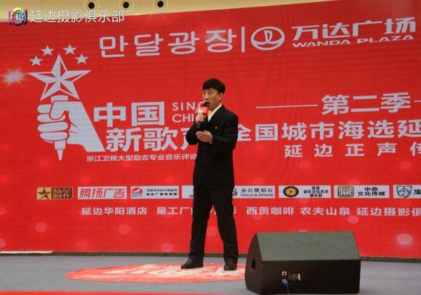 2017中国新歌声全国城市海选延边赛区4月2日比赛图集