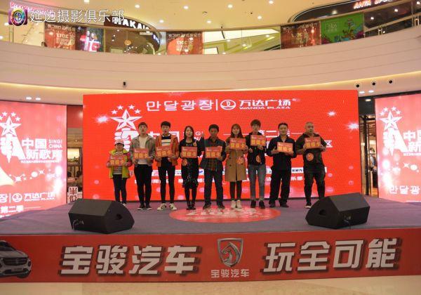 2017中国新歌声全国城市海选延边赛区3月31日比赛图集