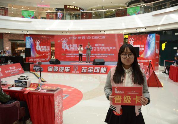 2017中国新歌声全国城市海选延边赛区4月9日比赛图集